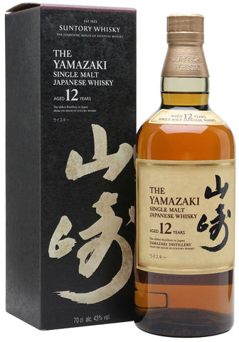 Yamazaki 12 Year Single Malt Japanese Whisky