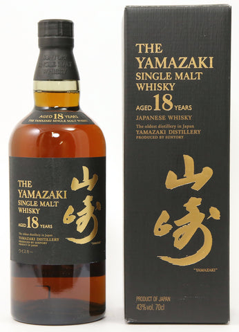 Yamazaki 18 Year Single Malt Japanese Whisky