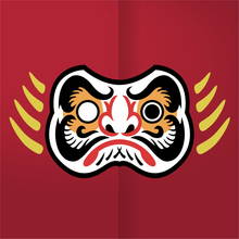 Load image into Gallery viewer, Daruma - by Clinker Ian