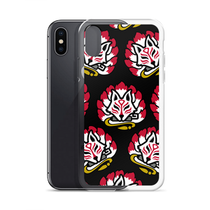 9 Tails iPhone Case