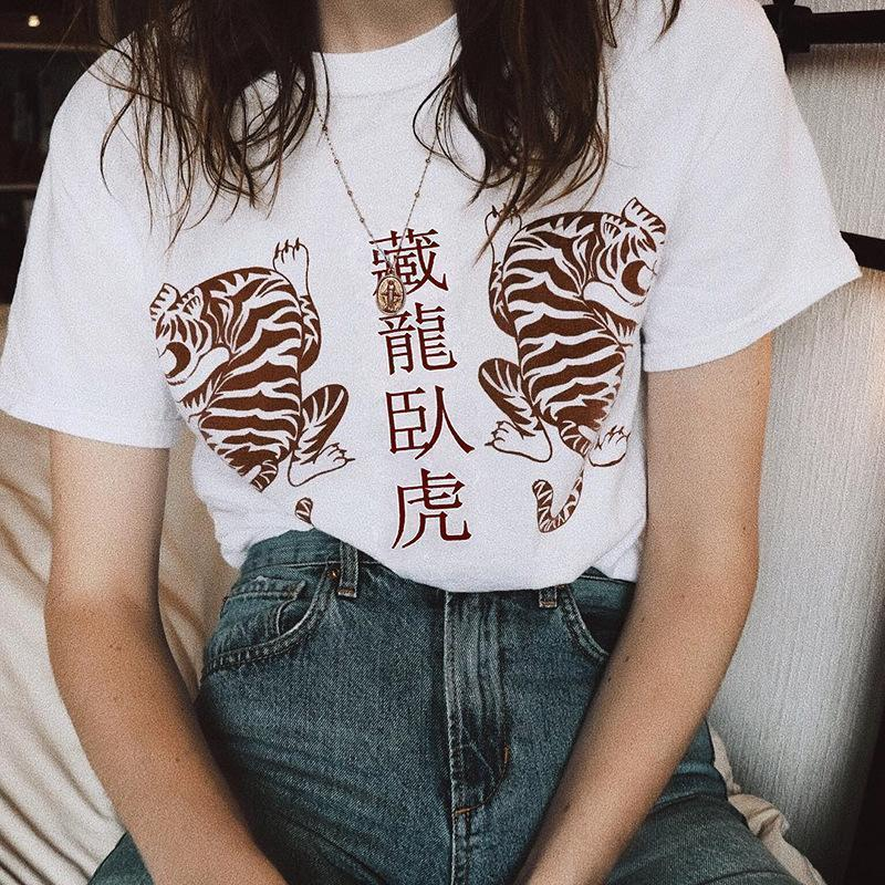 CHINESE TIGERS PRINT WHITE COTTON T-SHIRT