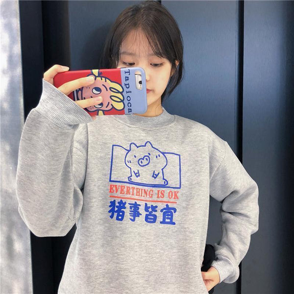 CUTE PIG JAPANESE LETTERS CREAMY WHITE GRAY SWEATSHIRT