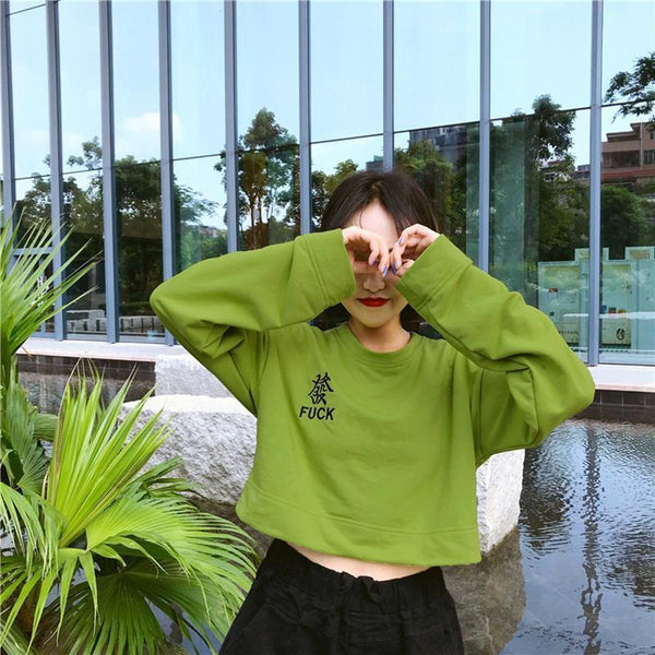GREEN BLACK LONG SLEEVE CROP LOOSE SWEATSHIRT