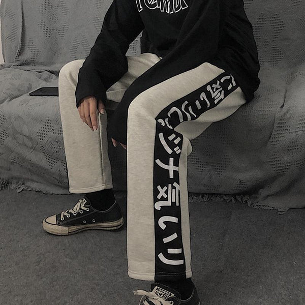 HIEROGLYPHS SIDE LINES SPORTY LOOSE PANTS