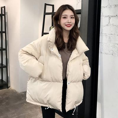PUFF COTTON OVERSIZED WHITE PINK OUTWEAR CROP JACKET