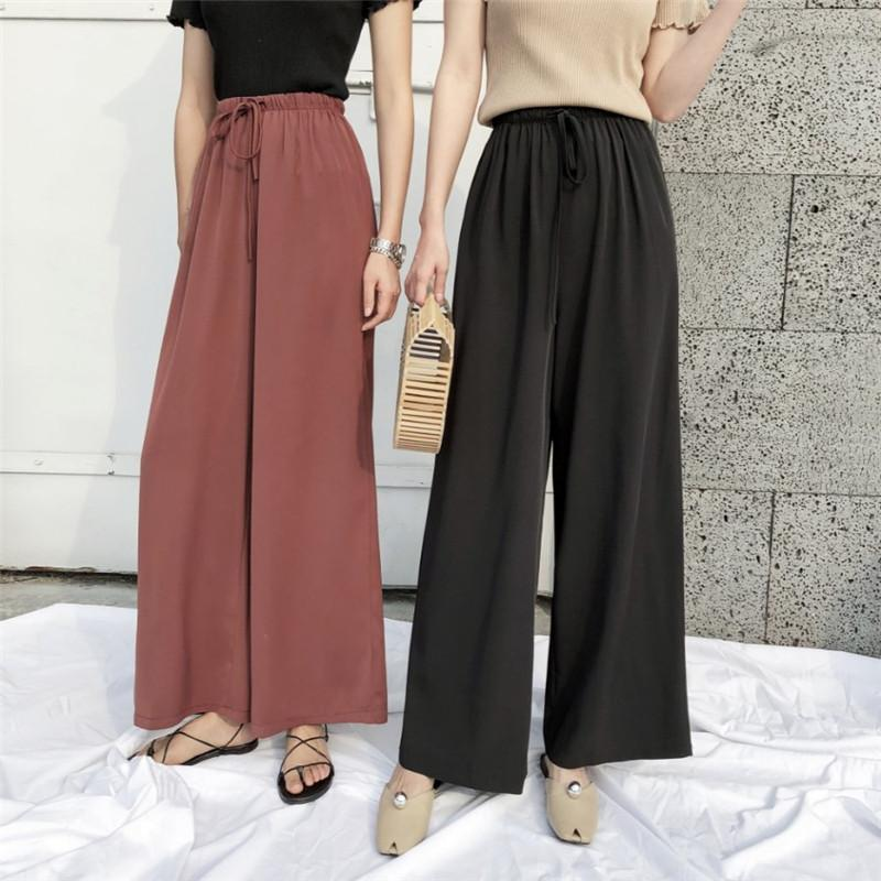 WIDE LEG CASUAL HIGH WAIST PANTS