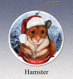 Hamster Howliday Dog Christmas Ornament
