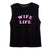 WIFE LIKE [WOMEN'S MUSCLE TANK]