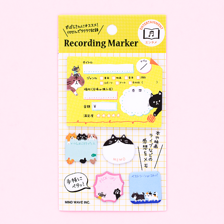 Post-it Recording Marker/ Entertainment