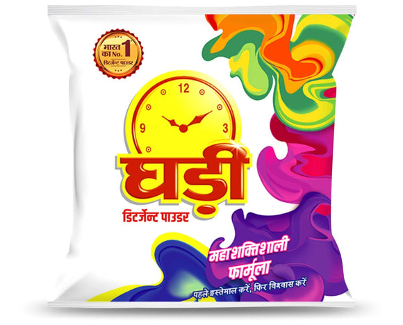 Ghadi Washing Powder