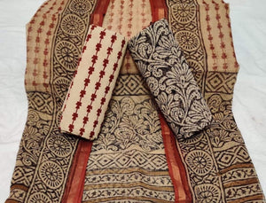 Bagru Kota Doria salwar suit in Beige, Kota doria salwar suits from rajasthan, Salwar suit designs