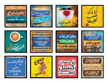 Load image into Gallery viewer, Sannib's Quotes Tiles - Framed