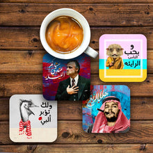 Load image into Gallery viewer, MDF Coasters (Set of 8)