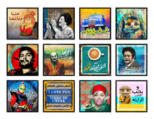 Load image into Gallery viewer, Sannib's Collection Tiles - Framed