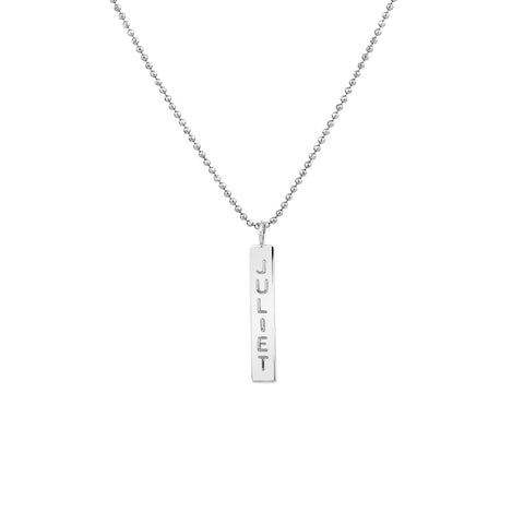 LARGE NAME DROP NECKLACE STERLING SILVER