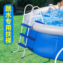 Load image into Gallery viewer, Inflatable Pool High Quality Children's and adult Home Use Paddling Pool Large Size Inflatable Round Swimming Pool for  adult - amalkids