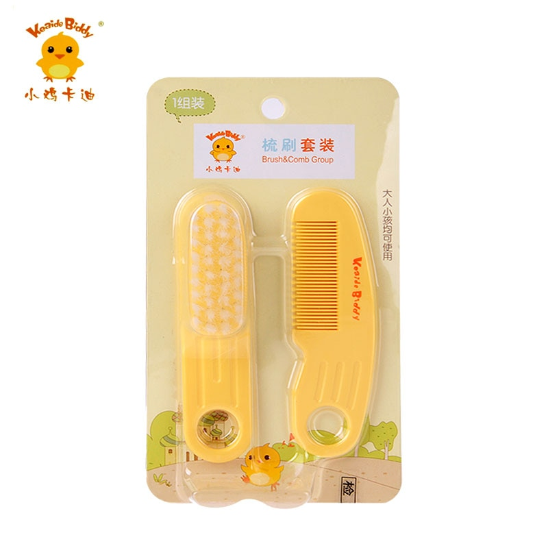 the Baby Comb Brush Baby comb  Massage Brush Comb for Children Safety Mother & Kids Baby Care Hair Care Brushes & Combs - amalkids
