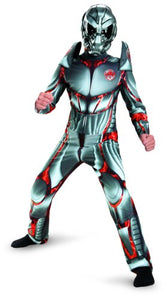 Disguise Combat Operative Recon Expedition Alien Warrior Classic Boys Costume, 4-6