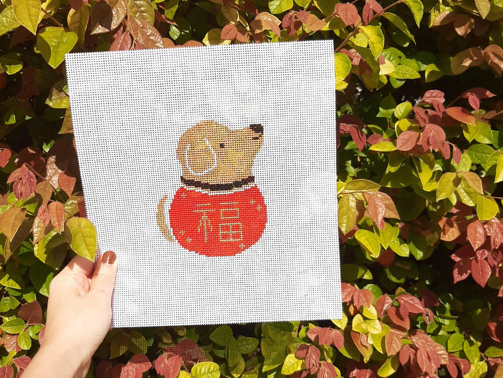 The Year of the Dog - AudreyWu Designs