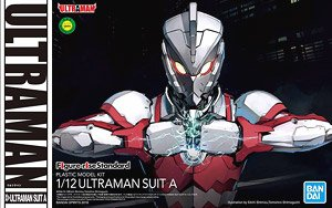 Ultraman Suit A - 1/12