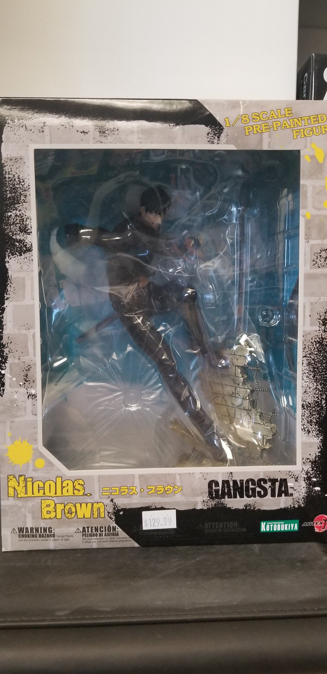 Gangsta - Nicolas Brown by Kotobukiya