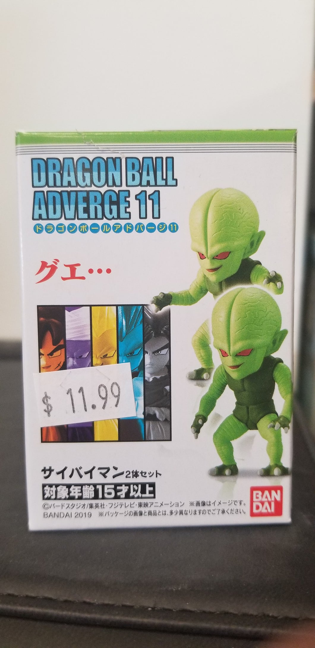 Tiny Statues Dragonball Adverge 11