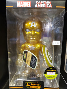 Captain America Gold Hikari Japanese Vinyl Marvel Collector Corps Exclusive