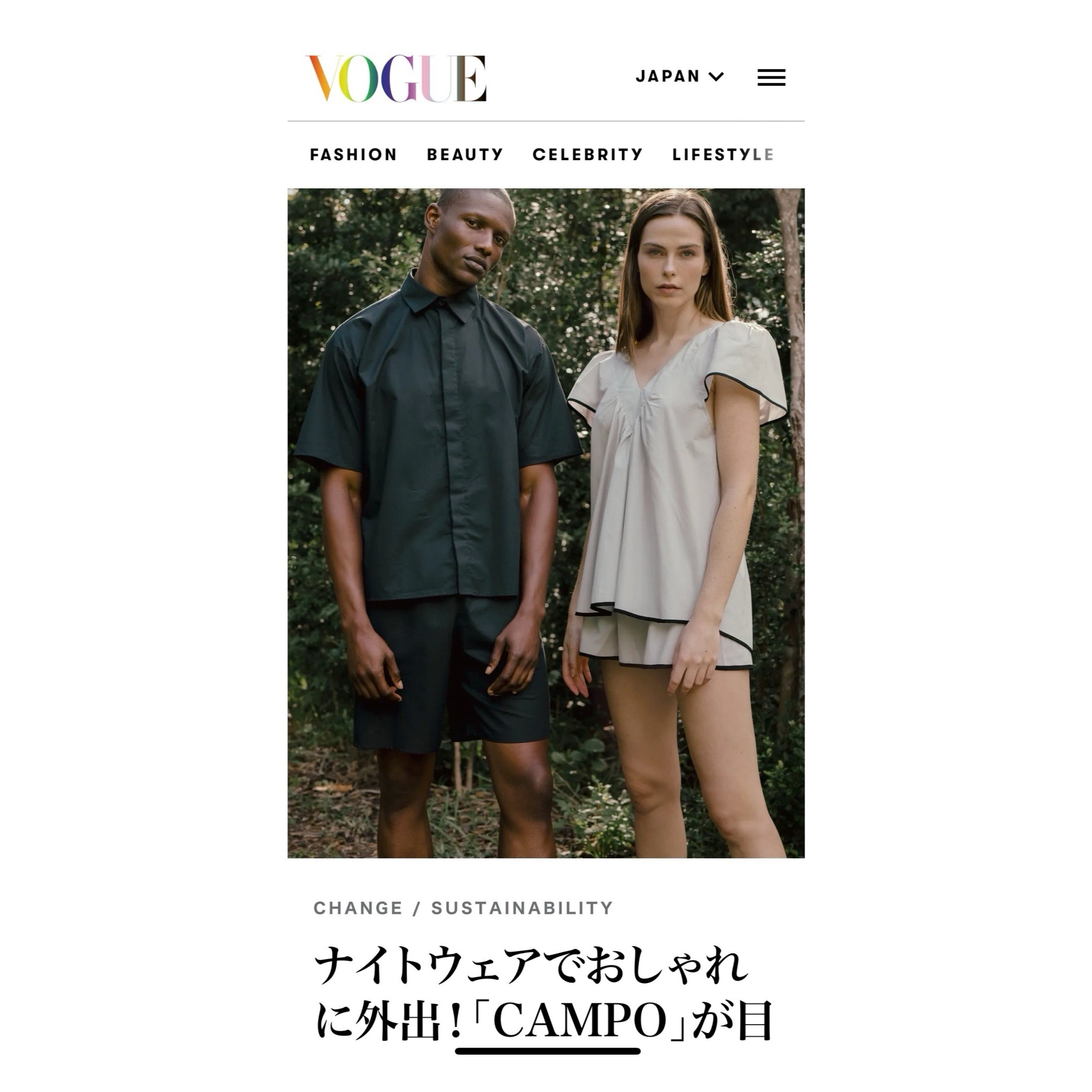 Vogue Japan Campo Collection