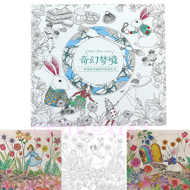 Adult Colouring Book By Amily Shen An Inky Treasure Hunt