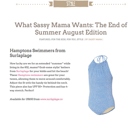 what sassy mama wants hamptons swimwear