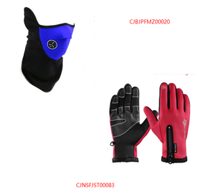 Cycling gloves mask combination