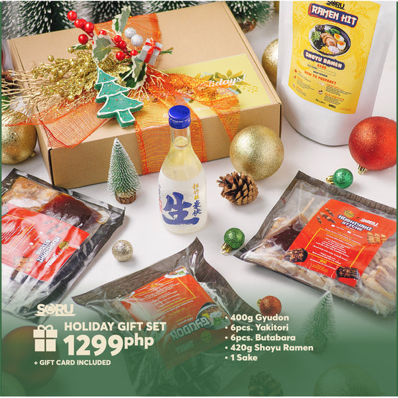 SORU Gift Box Set P1299