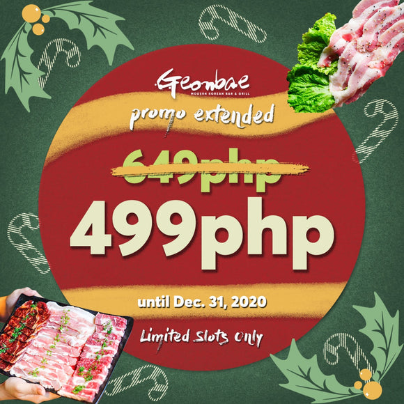 HOLIDAY SPECIAL! UNLIMITED SET P649 (NOW FOR ONLY P499)! *CLICK