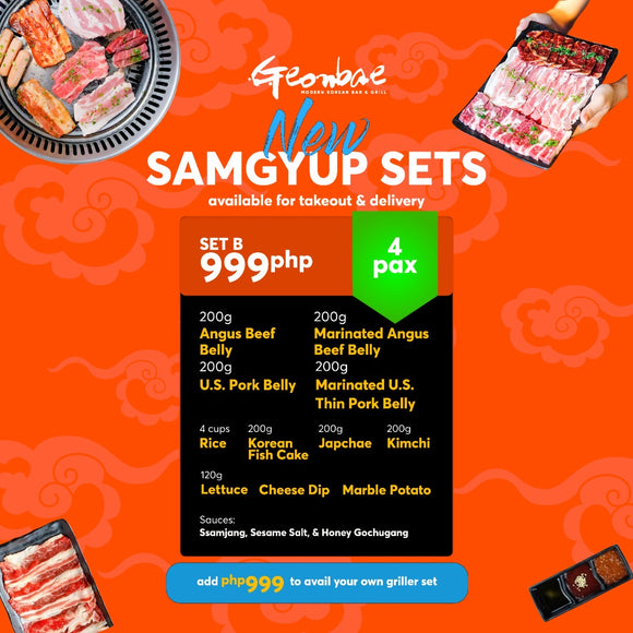 NEW! BASIC HOME SAMGYUP SET FOR 4 PAX