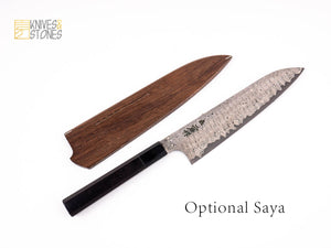 Nigara Anmon (暗紋) Damascus Gyuto 210mm SRS-13 Powdered Steel