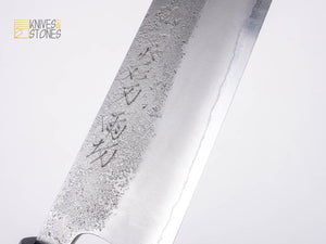 Amekiri (雨切) by Yoshikane Nashiji Stainless Clad Gyuto 240mm White 2