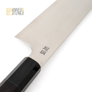 Sukenari ZDP-189 Hairline K-Tip Gyuto 240mm