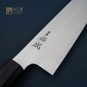 Sukenari Ginsan Hairline Santoku 195mm
