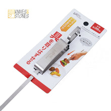Load image into Gallery viewer, Premium Stainless Barbeque Skewer 35cm with Quick Release Slider, 5 PCS