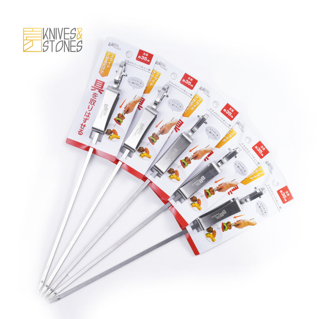 Premium Stainless Barbeque Skewer 35cm with Quick Release Slider, 5 PCS