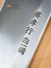 Load image into Gallery viewer, Byakko - 270mm Kiritsuke Yanagiba by Kenji Togashi