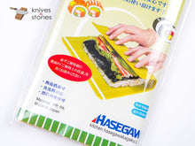 Load image into Gallery viewer, Hasegawa Anti-Bacterial Makisu Sushi Mat