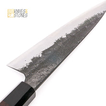 Load image into Gallery viewer, Mazaki White 2 Gyuto 210mm Kurouchi Nashiji Dec 2020 Profile