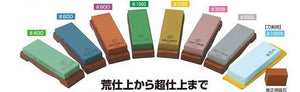 Naniwa Chosera 2000 grit Japanese waterstone with stand