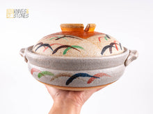 Load image into Gallery viewer, Japanese Do Nabe (Clay Pot) - Musashino