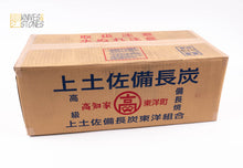 Load image into Gallery viewer, Binchotan Japanese White Charcoal Tosa Region (土佐備長炭) 12KG Box