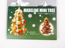 Load image into Gallery viewer, Cakeland Christmas Mini Tree Madeline Chrome Plated