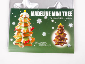 Cakeland Christmas Mini Tree Madeline Chrome Plated