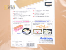 Load image into Gallery viewer, Hasegawa Wood Core PE Cutting Board FSB