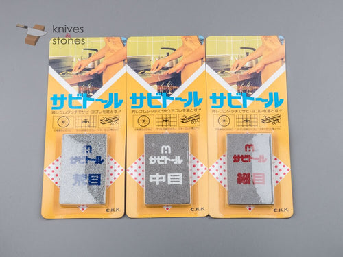 CKK Rust Eraser Set